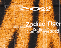 Zodiac Tiger Chinese College / Poster Exhibition 2022
