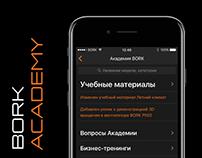 BORK Academy mobile application