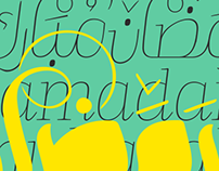 Ramadan Typography 2