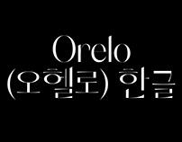Orelo (오헬로) 한글