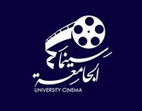 |سينما الجامعة|