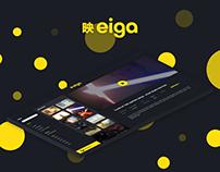 eiga /// Streaming platform concept