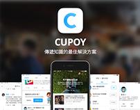 CUPOY 傳遞知識的最佳解決方案 | App 設計