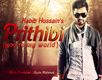 Prithibi (You're my World)   Artwork Design
