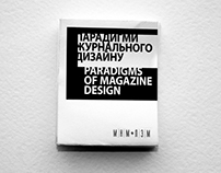 Poster-booklet about minimalistic magazine design