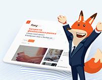 FOXY — Хитрости финансового рынка