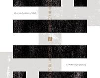 《是非》汉字海报设计   Chinese character poster design
