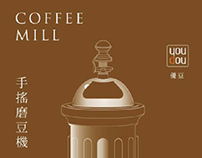 Coffee mill color box