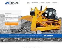 Full responsive landing page www.atrade-irk.ru