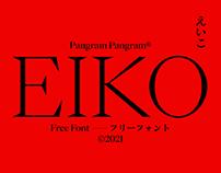 Eiko - Free Font