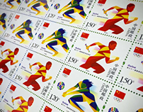Rio Olympic Games stamp