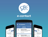 E-contact app for Android