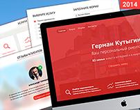 Real Estate Website Design (2014)