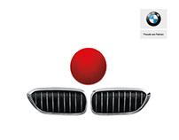 Karnevalsanzeige BMW Niederlassung Düsseldorf