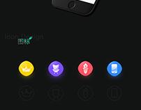 物道-购物类App