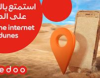 Ooredoo - Enjoy The Internet On the Dunes