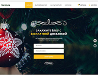 """Landing page for """"TOPELKA"""" (Delivery Christmas trees)"""