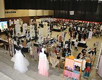 Expo Ibero Otoño 19