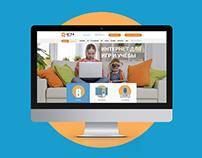 """Дизайн сайта для интернет-провайдера """"Игра Сервис"""""""