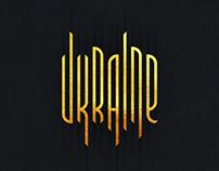 """Logo lettering """"Ukraine"""""""