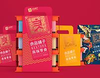 良品铺子×吴亦凡×潘虎 | 国风潮礼,高端零食
