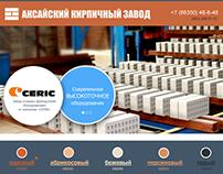 Сайт Аксайского кирпичного завода