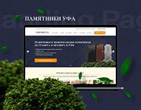 Памятники Уфа — разработка landing page