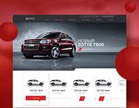 xfinity mobile / CAR