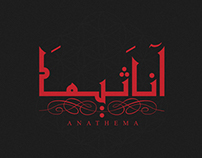 Anathema in Kufic | official T-shirt
