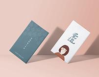 Business card illustration & Design for 甜點工作室