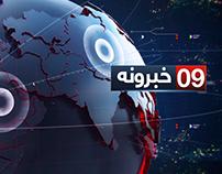 Shamshad Tv News Opener