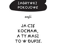 POSTERS/ ZAGRYWKI POKOJOWE/ 10.2013