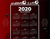 نتيجه 2020
