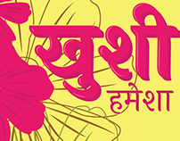 Khushi Hamesha - Motivational Posters