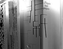 非紙|Paper not paper