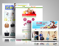 包包树外贸网站专题页、着陆页