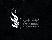 Layla House arabic logo design