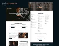 Atelieto Web Design & Branding