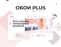 Interior salon | E-commerce
