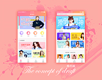 Shopping app DAPEIZHI