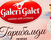 "Design of the concept cookies ""Galery Galet"""