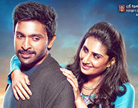 Veerasivaji Movie Posters