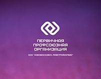 ППО НРСС