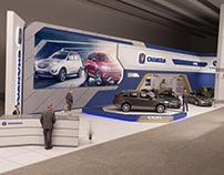 Automech 2017 CHANGAN Booth
