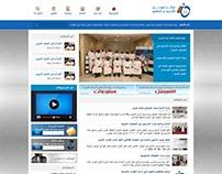 Noureen Training Center