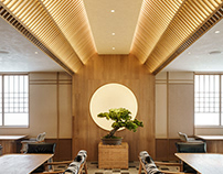Japanese Lounge at Base Anfu - red design