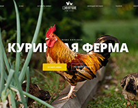 Banner design for chicken farm