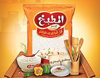 """El Matbakh El Masry """"The Egyptian kitchen"""""""
