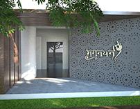 Mrignayanee Store Design