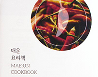 MAE:UN Cookbook